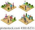 จักรยาน,รถจักรยาน,วงรอบ 49816231