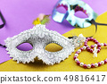 A festive,Beautiful white mardi gras or carnival 49816417