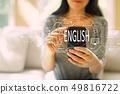 english, smartphone, woman 49816722