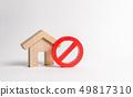 资产 房屋 房子 49817310
