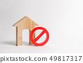 资产 房屋 房子 49817317