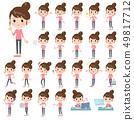Bun hair mom Pants style_emotion 49817712