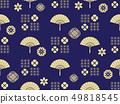 Oriental pattern 49818545