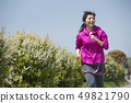 女性跑步 49821790