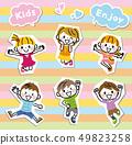 Children group white edge 49823258
