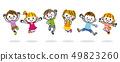 점프하는 아이들 49823260
