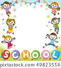 "Children's frame ""SCHOOL"" 49823556"