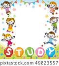 """กรอบของเด็ก """"ศึกษา"""" 49823557"""
