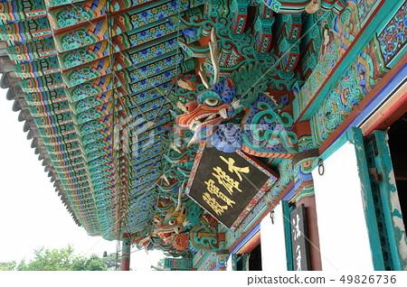 Monchung, Yongju, Hwaseong, Gyeonggi-do 49826736