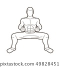 Man Kung Fu action ready to fight graphic vector 49828451
