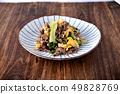 상추와 쇠고기 계란 볶음 49828769