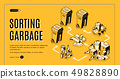 Garbage sorting service isometric vector website 49828890