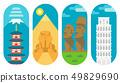 Flat design landmarks 49829690