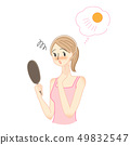 Woman beauty sunburn trouble skin care 49832547