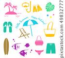 暑假南國圖標集 49832777