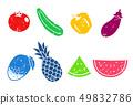 여름 야채와 과일 아이콘 스탬프 텍스처 49832786
