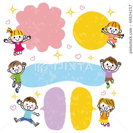 兒童框架集 49834257