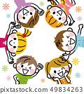 孩子們在循環中 49834263