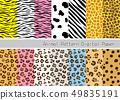 동물 무늬의 원활한 패턴 세트 49835191
