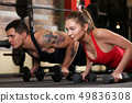 Sporty young couple work out together 49836308