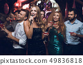 disco, people, singer 49836818