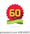 Years 60 anniversary vector label logo, 60th sticker ribbon 49836895