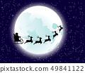 Flying Santa and Full Moon 49841122