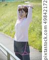 伸展户外运动的女人 49842172
