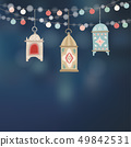 Hanging hand drawn arab lanterns. Strings of colorful light bulbs, night party decoration. Greeting 49842531