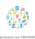 Clean house concept with cleaning and washing tools vector icons 49844608