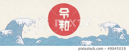 RYOWA  - 波濤洶湧的大海 - 海洋 - 日之丸 49845019