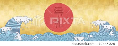 RYOWA  - 波濤洶湧的大海 - 海洋 - 日之丸 49845020