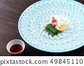 Blowfish 49845110