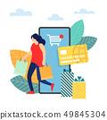 Online shopping concept illustration 49845304