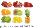 Set of strawberry, pomegranate, raspberry, orange, kiwi, lime, lemon and pineapple. Set, group of 49847314