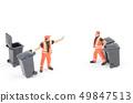 垃圾收集 49847513