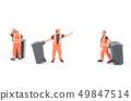 쓰레기 49847514