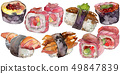 Watercolor sushi set of beautiful tasty japanese food illustration. Hand drawn objects isolated on 49847839