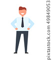 Happy Businessman in Suit Vector Illustration 49849053
