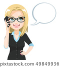 Woman with glasses talking with smartphone 49849936