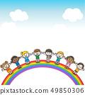 세계의 아이들 49850306
