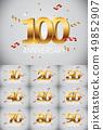 Template Logo Anniversary Set Vector Illustration 49852907