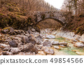 Old stone bridge across small stream in the woods 49854566