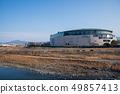 Maebashi Park Green Dome Maebashi Gunma Prefecture 49857413