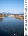 中央大橋보다 하루나 산 조에 산맥 토 네가와 상류 방면 군마현 마에바시시 49857414