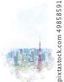 在東京水彩風格的城市景觀 49858591