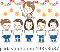 合唱团(婴儿) 49858687