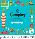 Camping equipment set circle infographics template concept. Icons for your product or design, web 49862299
