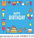 Flat happy Birthday festive background with confetti icons set. Party and celebration elements 49862319