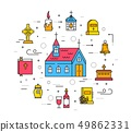 Cemetery with different graves and small Christian church in sunny day. Layout modern vector 49862331